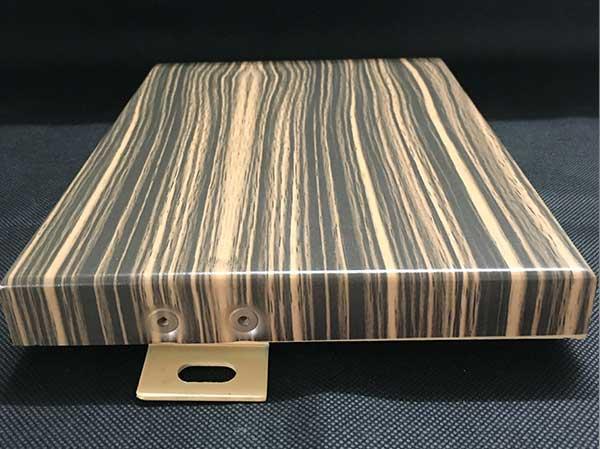 昆明铝单板幕墙-木纹铝单板