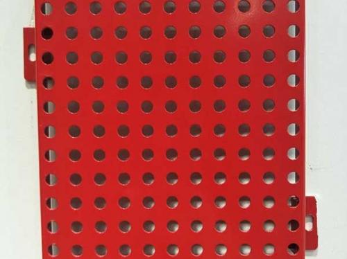 红色圆点镂空铝单板