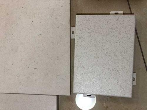 大理石纹铝单板