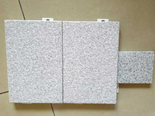 石材铝单板批发
