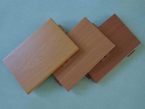 云南铝板厂供应热转印木纹铝单板
